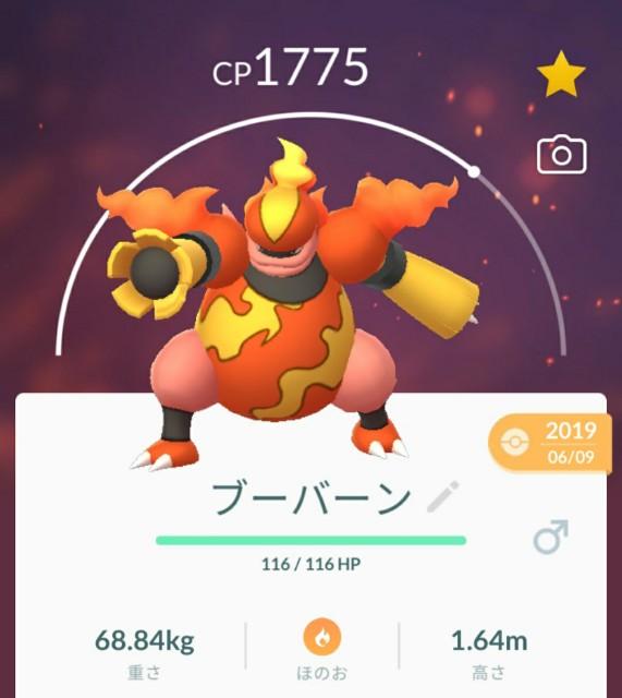 f:id:daichipokego777:20201101110107j:image