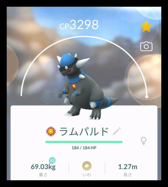 f:id:daichipokego777:20201105005443j:image