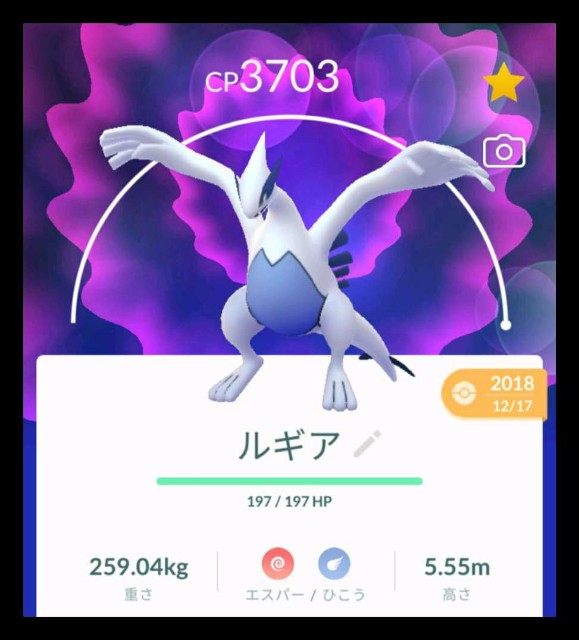 f:id:daichipokego777:20201105090849j:image