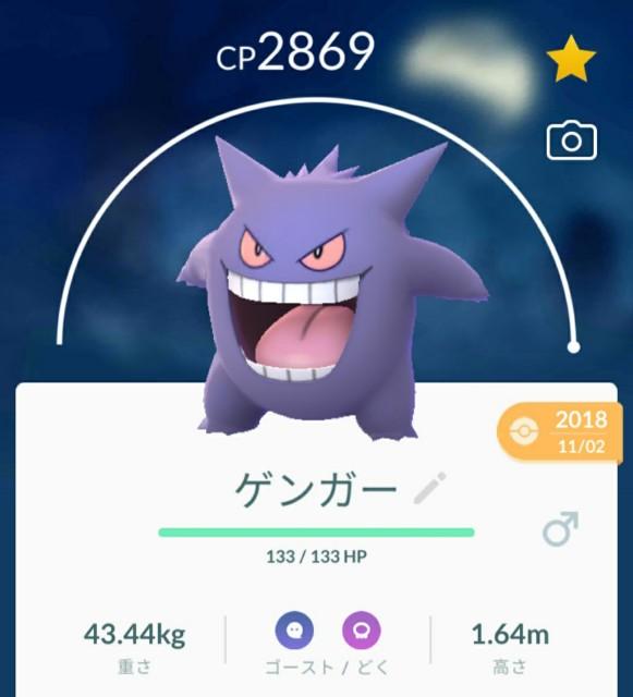 f:id:daichipokego777:20201105131126j:image