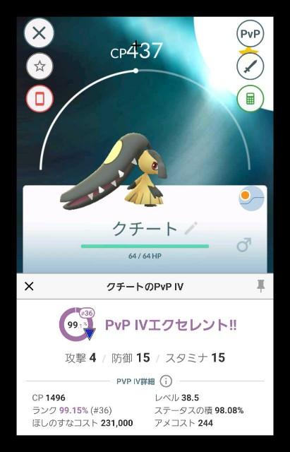f:id:daichipokego777:20201108152152j:image