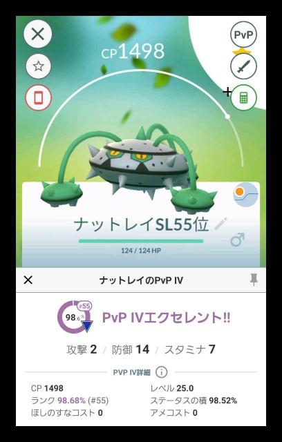 f:id:daichipokego777:20201108152202j:image