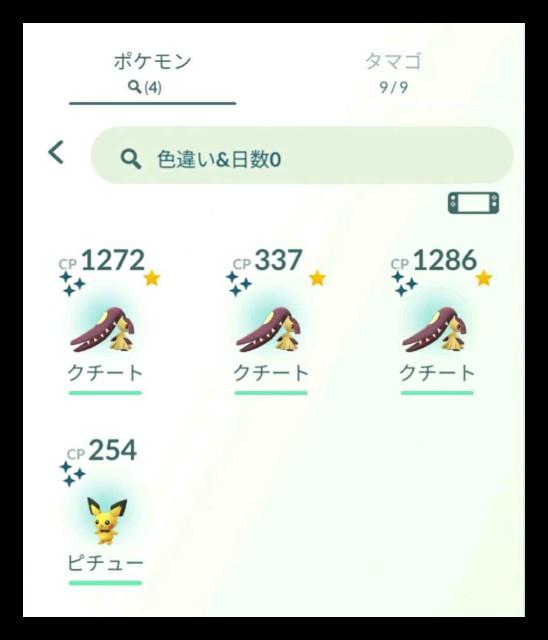 f:id:daichipokego777:20201108152357j:image