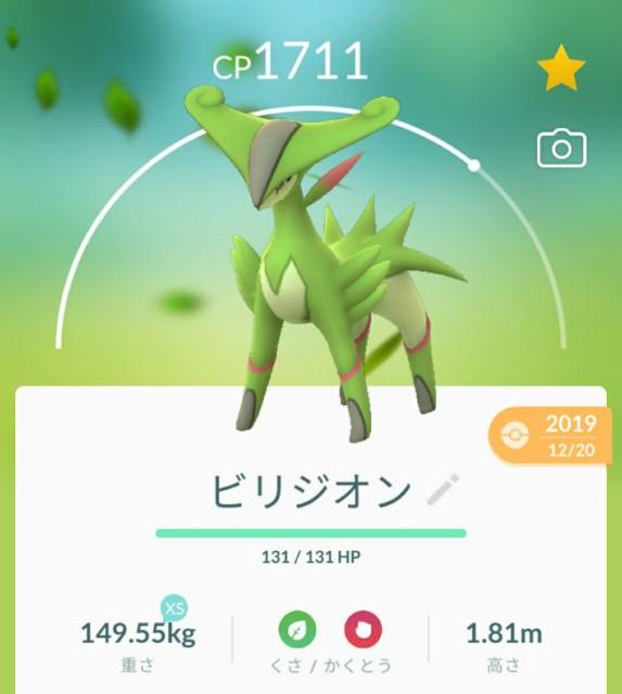 f:id:daichipokego777:20201114124524j:image