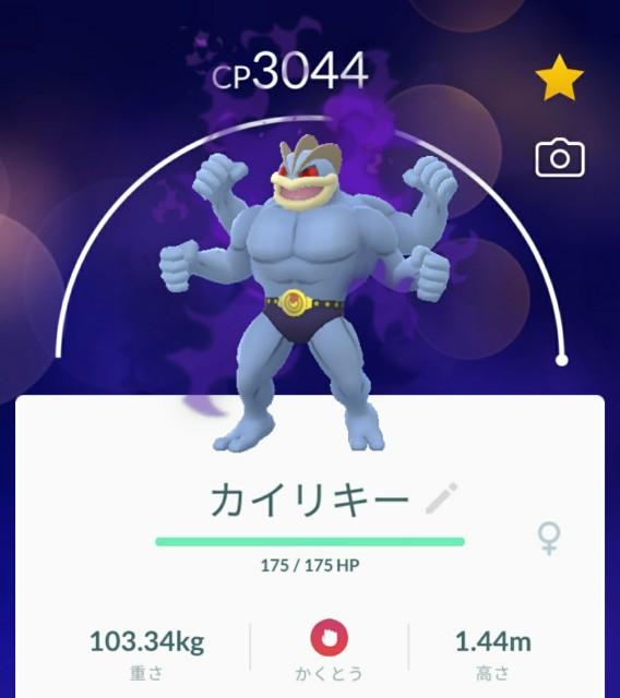 f:id:daichipokego777:20201114124554j:image
