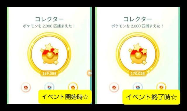 f:id:daichipokego777:20201117110731j:image