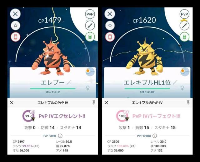 f:id:daichipokego777:20201117113218j:image