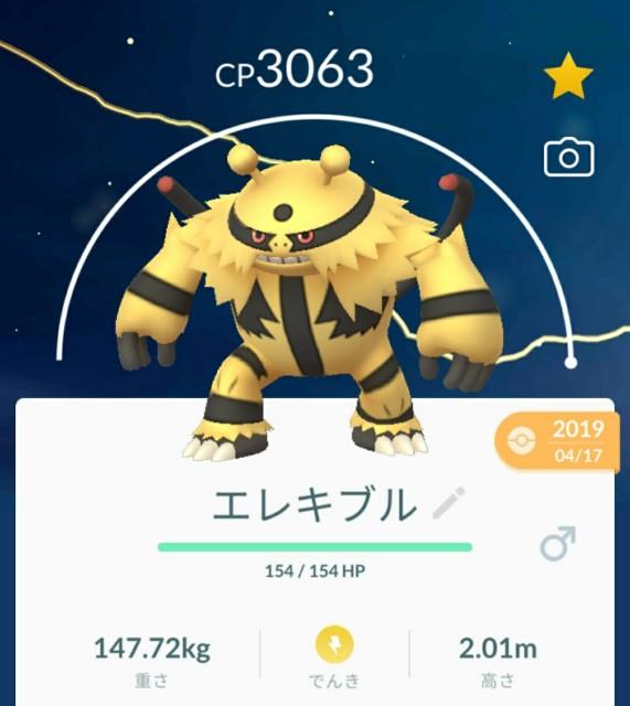 f:id:daichipokego777:20201117194313j:plain