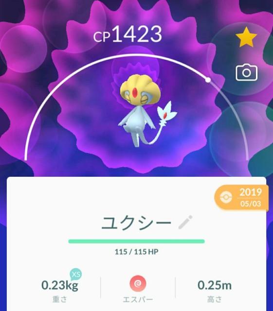 f:id:daichipokego777:20201118081047j:image