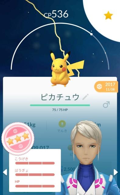 f:id:daichipokego777:20201121200457j:image