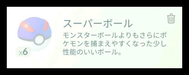 f:id:daichipokego777:20201121200638j:image