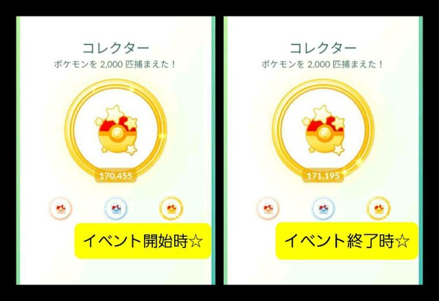 f:id:daichipokego777:20201122133014j:image