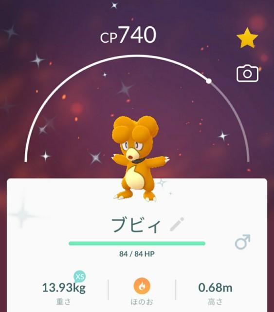 f:id:daichipokego777:20201122134441j:image