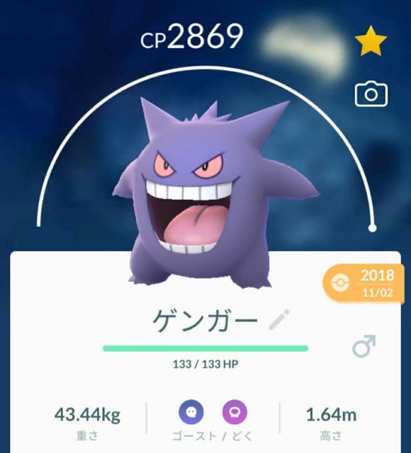 f:id:daichipokego777:20201124112853j:image