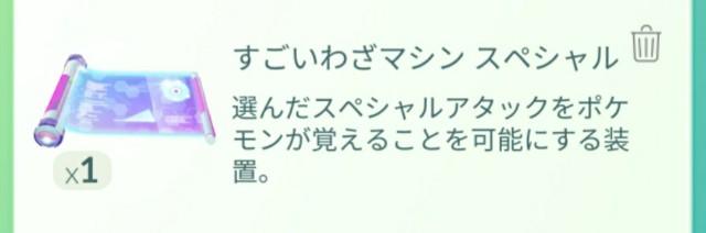 f:id:daichipokego777:20201124143155j:image
