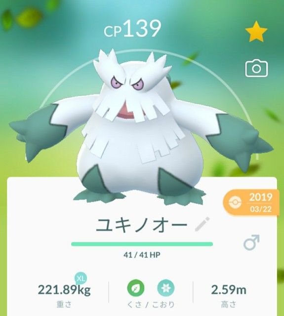 f:id:daichipokego777:20201125151421j:image