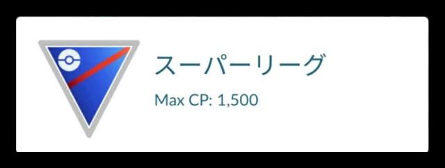 f:id:daichipokego777:20201129104839j:image