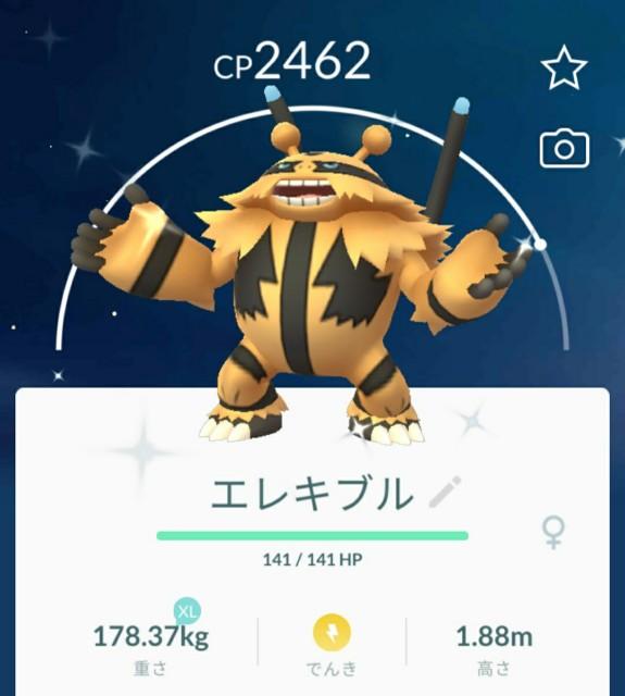 f:id:daichipokego777:20201205170958j:image