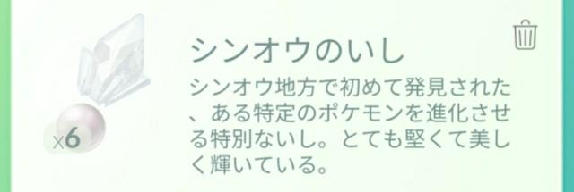 f:id:daichipokego777:20201205171015j:image
