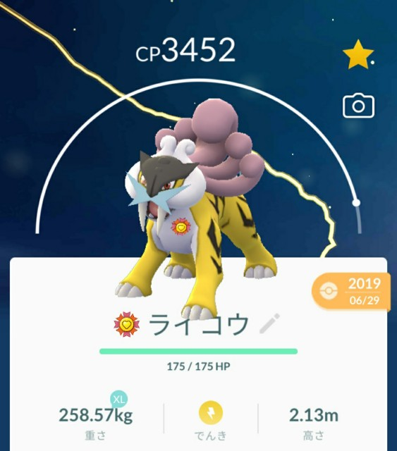 f:id:daichipokego777:20201205171025j:image