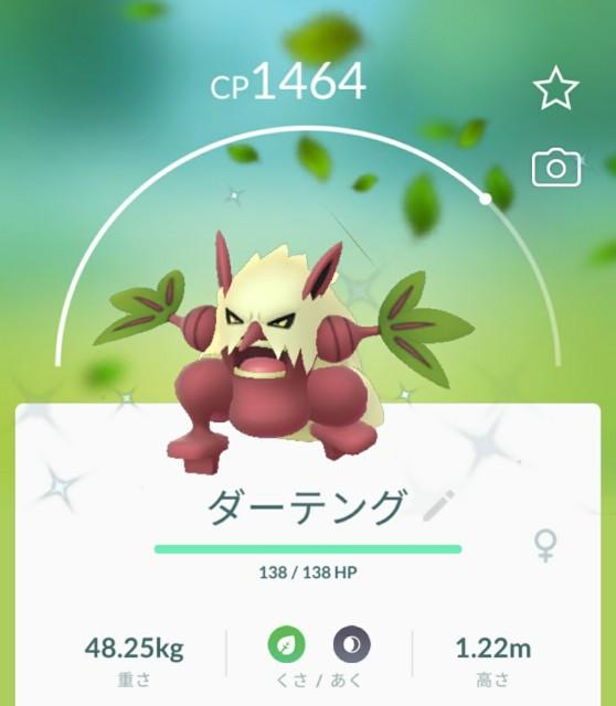 f:id:daichipokego777:20201205171039j:image