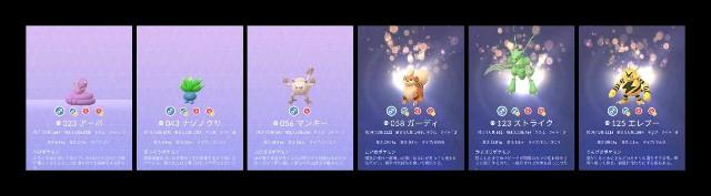 f:id:daichipokego777:20201209092611j:image