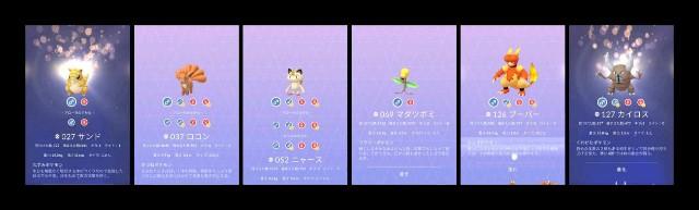 f:id:daichipokego777:20201209093207j:image
