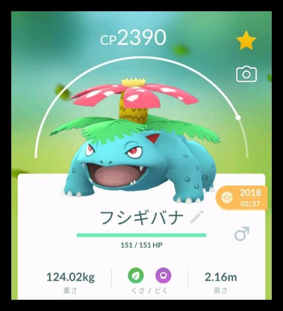 f:id:daichipokego777:20201209093222j:image