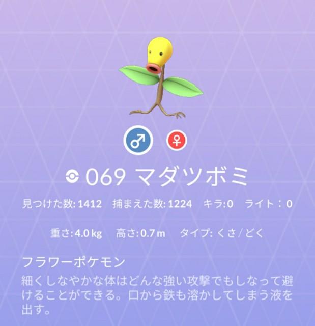 f:id:daichipokego777:20201209101825j:image