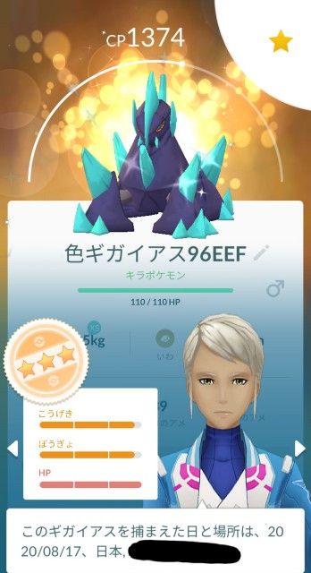 f:id:daichipokego777:20201210122743j:image