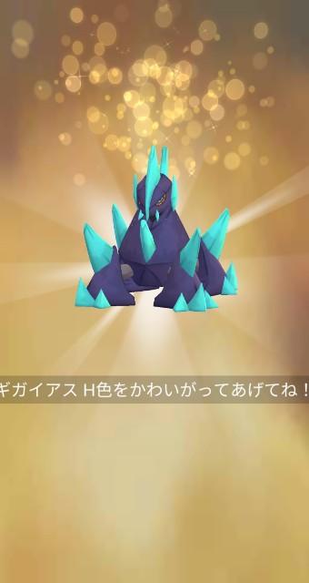f:id:daichipokego777:20201210122852j:image