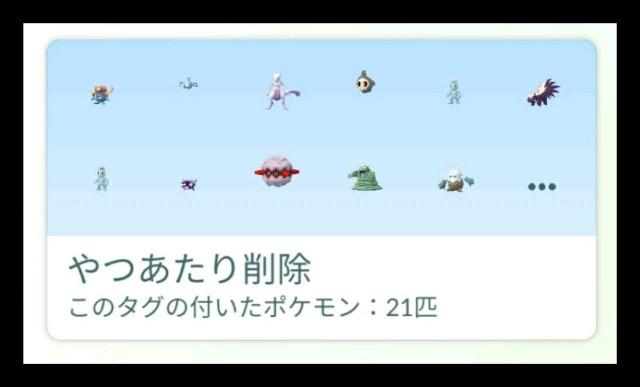 f:id:daichipokego777:20201210125352j:image