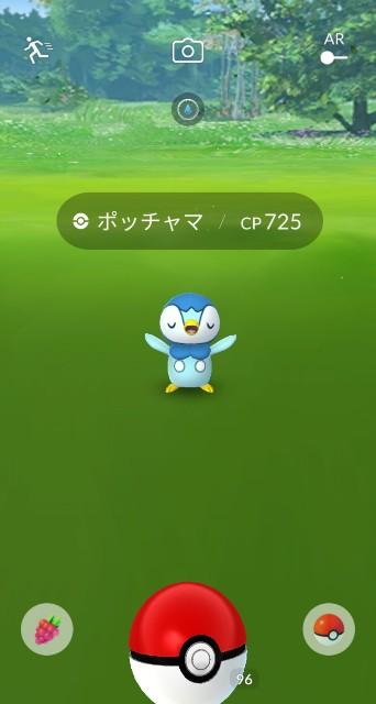f:id:daichipokego777:20201212151854j:image