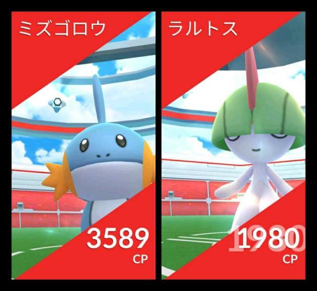 f:id:daichipokego777:20201212152915j:image