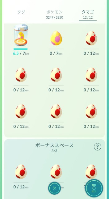 f:id:daichipokego777:20201212190717j:image