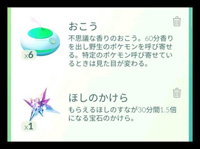f:id:daichipokego777:20201212192941j:image