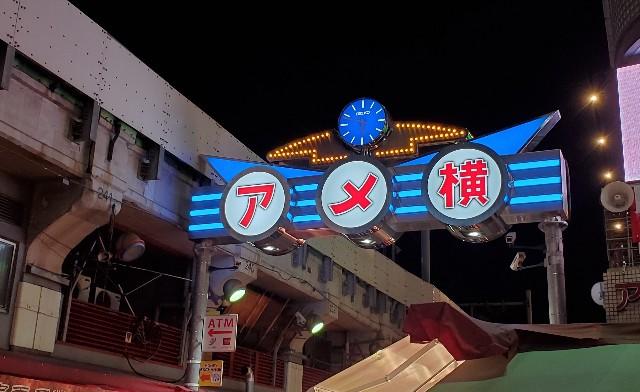 f:id:daichipokego777:20201214094923j:image