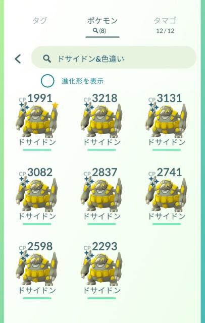 f:id:daichipokego777:20201214100458j:image
