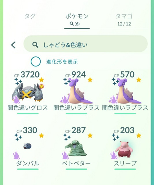 f:id:daichipokego777:20201214101040j:image