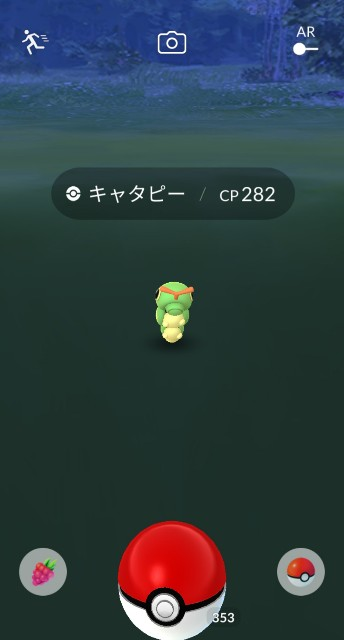 f:id:daichipokego777:20201214182256j:image