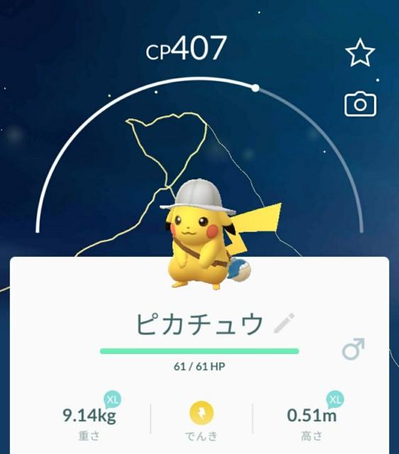 f:id:daichipokego777:20201216113535j:image