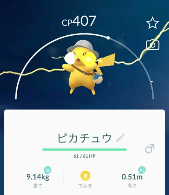 f:id:daichipokego777:20201216113614j:image