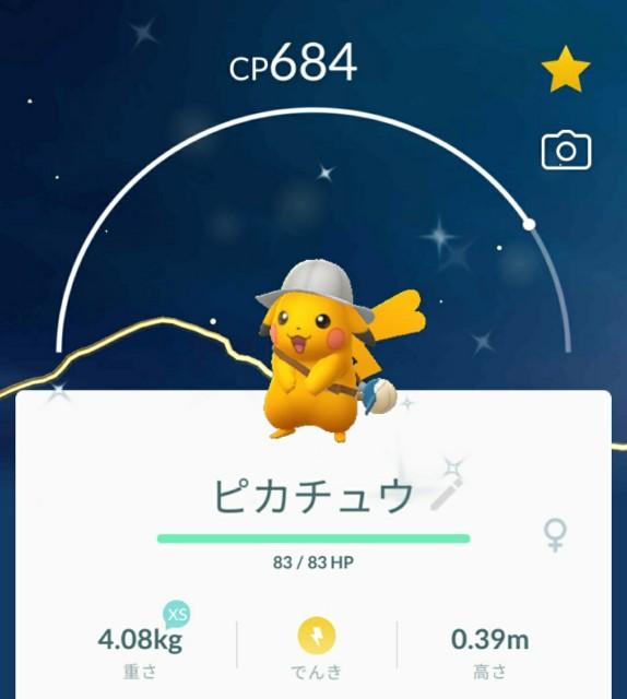 f:id:daichipokego777:20201216121050j:image