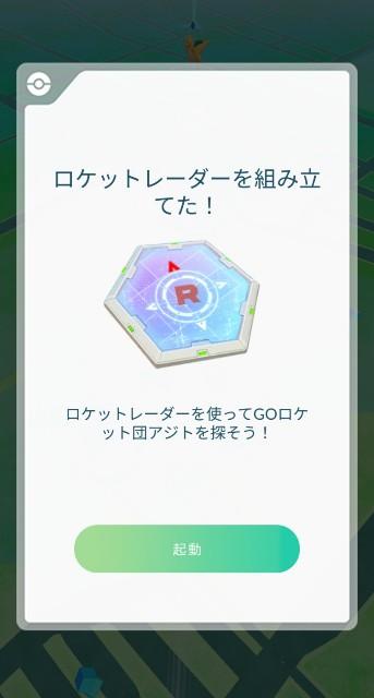f:id:daichipokego777:20201221095205j:image