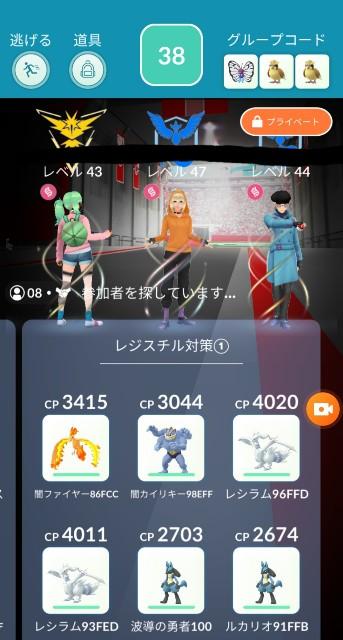 f:id:daichipokego777:20201221101045j:image