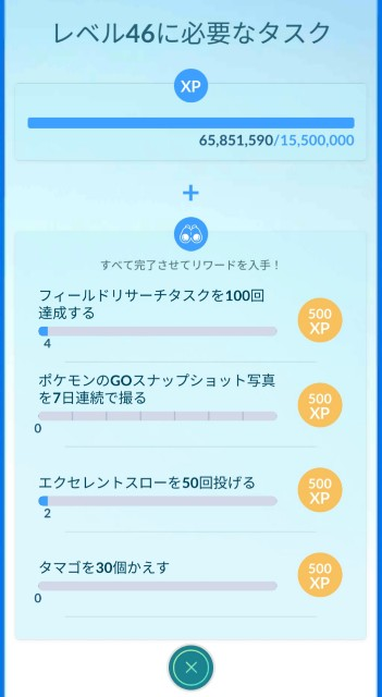 f:id:daichipokego777:20201221101553j:image