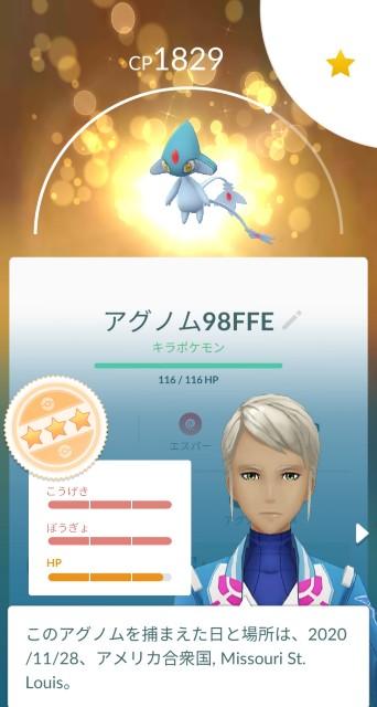 f:id:daichipokego777:20201221103351j:image
