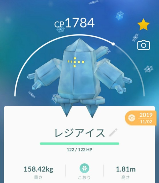 f:id:daichipokego777:20201225111146j:image