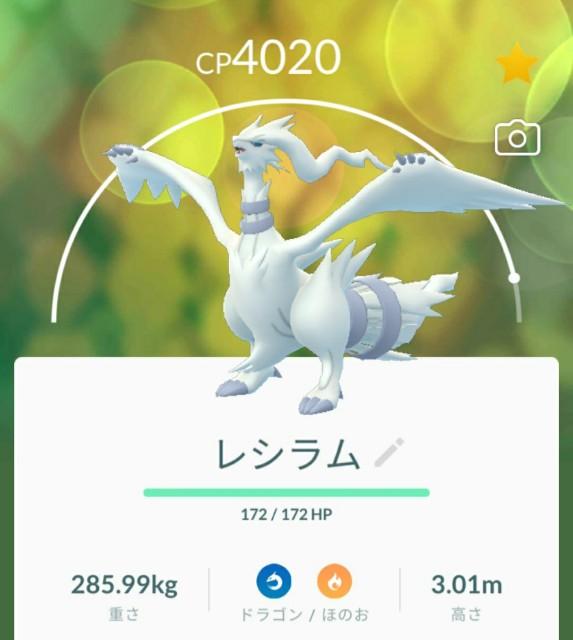 f:id:daichipokego777:20201225111336j:image