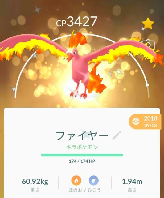 f:id:daichipokego777:20201225111829j:image